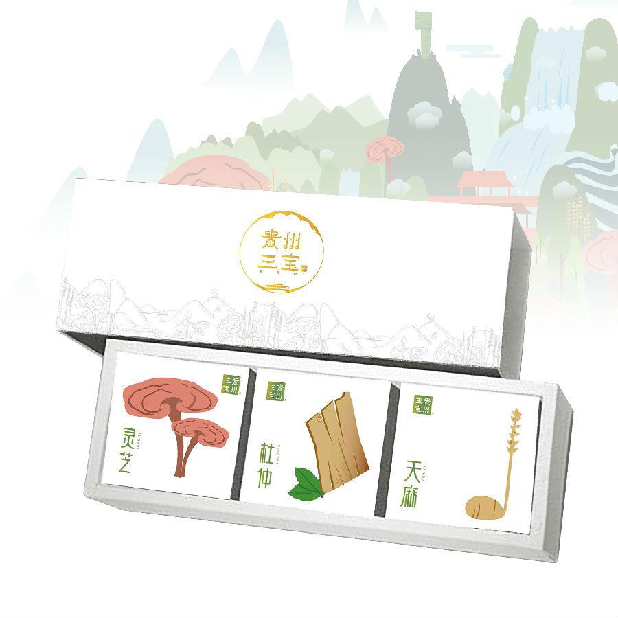 貴州三寶+(簡裝系列)